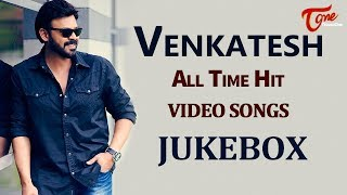 Victory Venkatesh Birthday Special | All Time Hit Telugu Movie Video Songs Jukebox | TeluguOne - TELUGUONE
