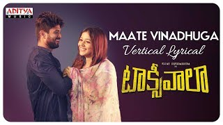 Maate Vinadhuga Vertical Lyrical | Taxiwaala | Vijay Deverakonda, Priyanka jawalkar | Sid Sriram - ADITYAMUSIC