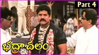 Bhadrachalam Telugu Movie Part 4 | Srihari | Sindhu Menon | Vandemataram Srinivas - RAJSHRITELUGU