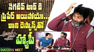 Trivikram excellent answers @ Aravindha Sametha success press meet - IGTELUGU