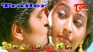 Anjali's Simhadripuram Movie Trailer || Karan || Anjali - TELUGUONE