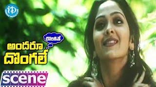 Andaru Dongale Dorikite Movie Scenes - Ankita Navel Scene || Rajendra Prasad - IDREAMMOVIES