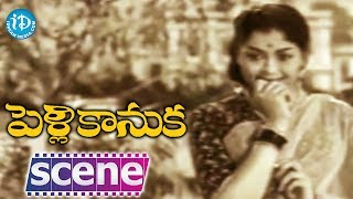 Pelli Kanuka Movie Scenes - Saroja Devi Falls In Love With ANR || Krishna Kumari || Gummadi - IDREAMMOVIES