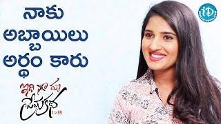 I Don't Understand Boys - Anchor Ravi  || #IdiMaaPremaKatha | Talking Movies - IDREAMMOVIES