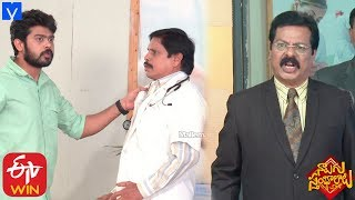 Naalugu Sthambalata Serial Promo - 10th January 2020 - Naalugu Sthambalata Telugu Serial - MALLEMALATV