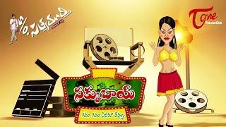 S/O Satyamurthy Review | Sakku Bai | Gharam Gharam Cinema Review - TELUGUONE