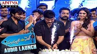 Mega Star Chiranjeevi Birthday Cake Cutting At Subramanyam for Sale Audio Launch    Sai Dharam Tej - ADITYAMUSIC