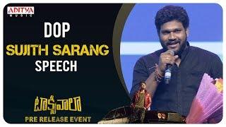 DOP Sujith Sarang Speech @ Taxiwaala Pre-Release EVENT | Vijay Deverakonda, Priyanka Jawalkar - ADITYAMUSIC