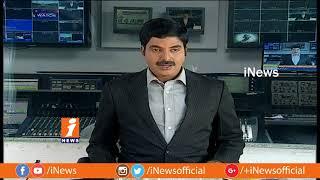Karnataka Assembly Floor Test Today At 4PM | News Watch | iNews - INEWS