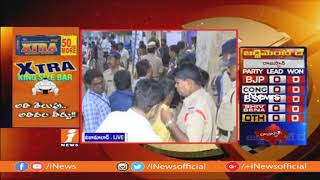 Telangana Results 2018 | Report On Arrangements At Election Counting Centers In Nizamabad | iNews - INEWS