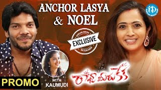 Anchor Lasya & Noel Exclusive Interview - Promo || #Rajamerukeka || Talking Movies With iDream - IDREAMMOVIES