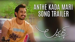 Anthe Kada Mari Song Trailer - Lover - Raj Tarun, Riddhi Kumar | Annish Krishna | Dil Raju - DILRAJU