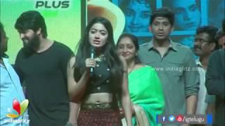 రష్మిక తెలుగుకి నవ్వు ఆపుకోలేక పోయారు | Rashmika Mandanna Telugu speech | Chalo success meet - IGTELUGU