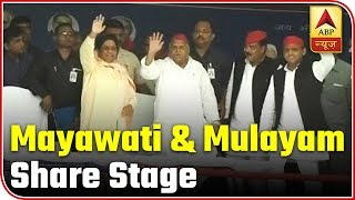 Mainpuri: Bitter rivals for 24 years, Mayawati, Mulayam share stage - ABPNEWSTV