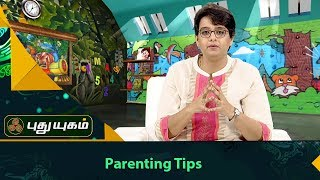 Parenting tips | Chinnanchiru Ulagam | Morning Cafe 15-09-2017  PuthuYugam TV Show