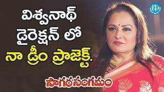 I Want To Make My Dream Project With K Vishwanath - Jaya Prada || Viswanadhamrutham - IDREAMMOVIES