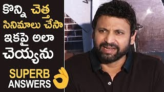 I Did Some Stupid Films Says Sumanth | Sumanth Superb Answers To Media Questions | TFPC - TFPC