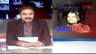 బావ మోసం చేశాడంటూ సినీనటి తారాచౌదరి ఫిర్యాదు|Actress Tara Chowdary File Cheating Case | CVR News - CVRNEWSOFFICIAL