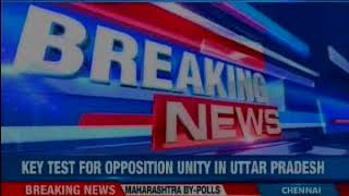RK Nagar by-poll: 11% voters turnout till 9 AM - NEWSXLIVE