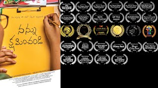 Nannu Kshaminchandi Telugu Short Film 2019 Directed by Raghav Omkar Sasidhar - YOUTUBE