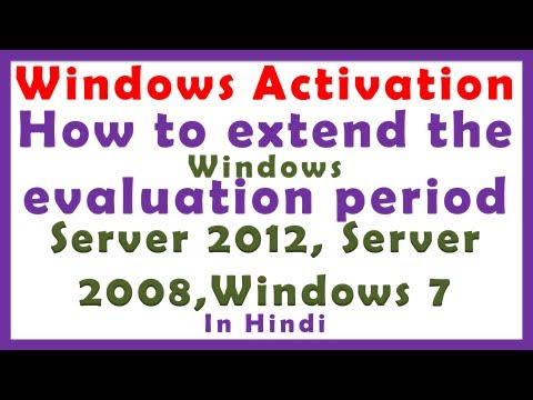 Windows Activation - extending Activation period in Microsoft Windows - Rearm in Hindi