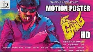 Rajasekhar's Gaddam Gang motion poster - idlebrain.com - IDLEBRAINLIVE