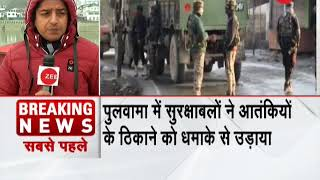 J&K encounter: All the terrorist hiding in the house blown by security forces - ZEENEWS