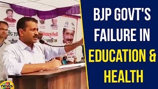 Arvind Kejriwal Addresses in Haryana Exposing BJP Govt's Failure in Education & Health | Mango News - MANGONEWS