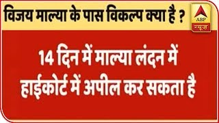 Rahul Gandhi personally embroiled in corruption: BJP | Panchnama Full (10.12.2018) - ABPNEWSTV