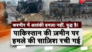 Pulwama Terror Attack: All you need to know - ZEENEWS