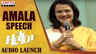 Amala Beautiful Speech @ HELLO! Movie Audio Launch | Akhil Akkineni, Kalyani Priyadarshan - ADITYAMUSIC