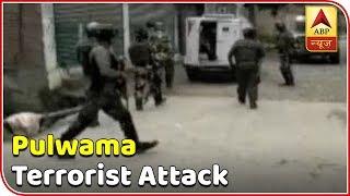CRPF Jawan martyred in Pulwama terrorist attack | Super 6 - ABPNEWSTV