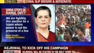 Sonia Gandhi: BJP divisive and autocratic - NEWSXLIVE
