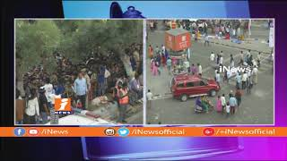 Khairatabad Ganesh Shobha Yatra Reaches Telugu Talli Flyover | All Set For Ganesh Immersion | iNews - INEWS