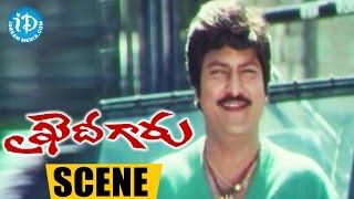Khaidi Garu Movie Scenes - Ali Comedy Scene || Mohan Babu || Laila Mehdin - IDREAMMOVIES