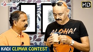 Coffee Without Kashayam | Kadi Climax Contest | Bosskey | Prasad | Bosskey TV