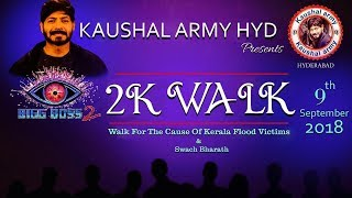 Kaushal Army Conduct 2K Run For Kaushal Support In Hyderabad | Bigg Boss 2 | iNews - INEWS