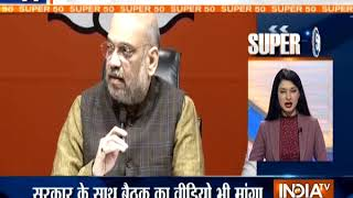 Super 50 : NonStop News | December 18, 2018 | 5 PM - INDIATV