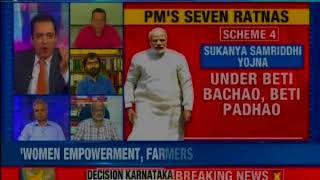 General Elections 2019: PM Modi's kick-off speech; PM asks people about his govt on NaMo app - NEWSXLIVE