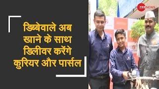 Teen ropes in dabbawalas for same-day courier app | डिब्बेवाले खाने के साथ करेंगे कुरियर डिलीवर - ZEENEWS