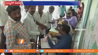 1st Phase Of Nominations Ends For Panchayat Elections In Telangana | iNews - INEWS