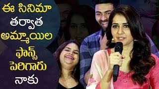 My female following has increased after Tholi Prema: Raashi Khanna || Thank You Meet || #TholiPrema - IGTELUGU
