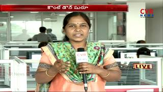 All Eyes on Telangana Poll Results | TRS Vs Prajakutami | CVR News - CVRNEWSOFFICIAL