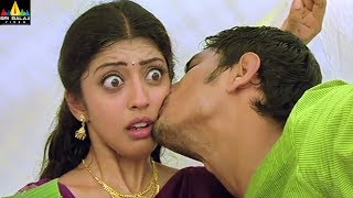 Baava Movie Scenes | Siddharth Flirts with Pranitha | Latest Telugu Scenes | Sri Balaji Video - SRIBALAJIMOVIES