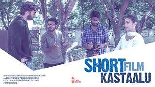 Short Film Kastalu | Chai Bisket Originals - Humour - YOUTUBE