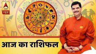Horoscope For 17th November, 2018   GuruJi With Pawan Sinha   ABP News - ABPNEWSTV