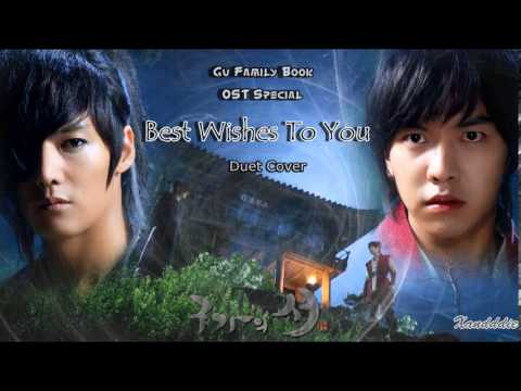 구가의서 OST Special - Best Wishes To You [feat. Choi Jin Hyuk] ~ ♥
