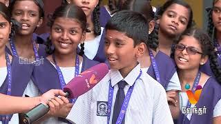 Vaalu Pasanga 12-11-2016 Vendhar TV Show   Episode 01