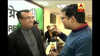 Office Of Profit Case: You will witness a new emerging Congress this time, says Ajay Maken - ABPNEWSTV