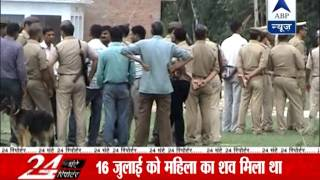 Mohanlalganj rape-murder case l Forensic reports say victim was raped - ABPNEWSTV